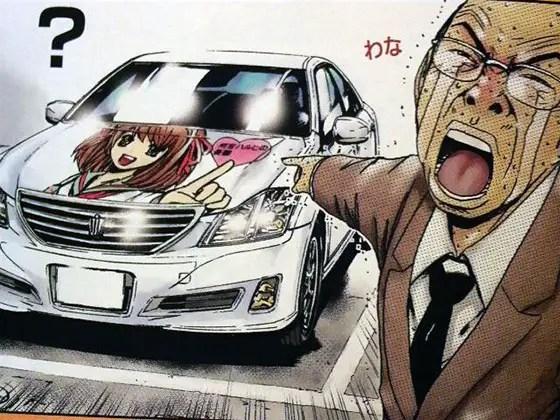 Vice Principal Uchiyamada's Toyota Cresta From GTO
