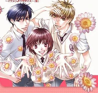 Hana-Kimi: For You in Full Blossom