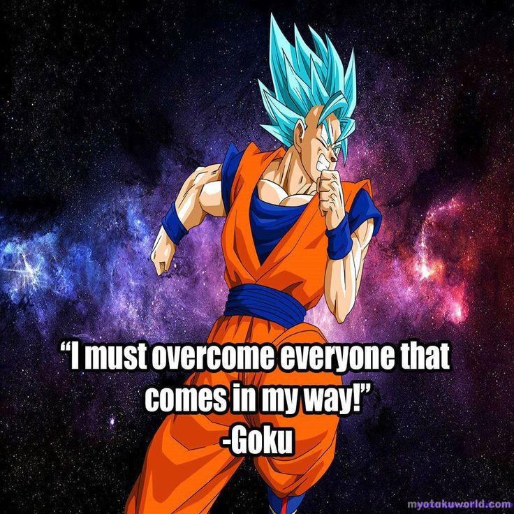 """""""I must overcome everyone that comes in my way"""""""