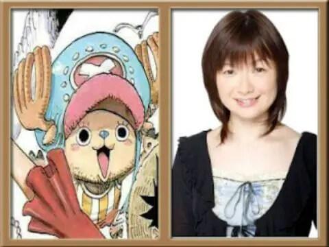 Cotton Candy Loving Chopper voiced by Ikue Otani