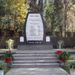 War Memorial - Lawrence College - Murree