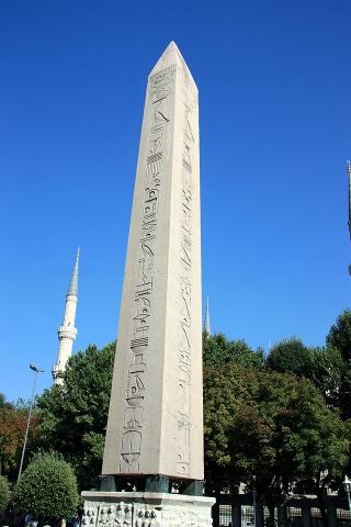 Obelisek
