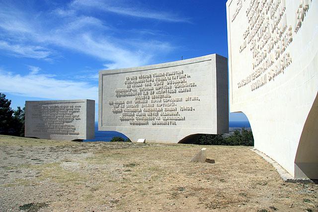 Galipolli - Turkish Memorial