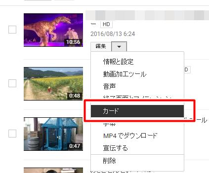 Youtubeカード4