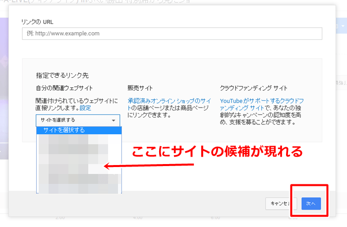 Youtubeカード6