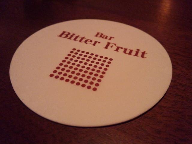 バー「ビターフルーツ」:高知市~少し飲み足りないのでコジャレたバーでまったりして来た