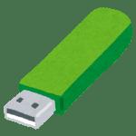 USB 3.0規格のUSBメモリー購入~安くなったし高速伝送が可能なPCが増えてきたのでそろそろ買いですね