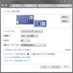 デュアルモニター環境でMozBackupが画面からはみ出す~INIファイルで調整可能