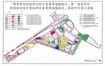 新竹竹北買屋賣屋中信小黎房屋土地店面資訊網 - PChome 個人新聞臺