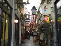 9th Arrondissement Archives - Parisian Lifemy Life