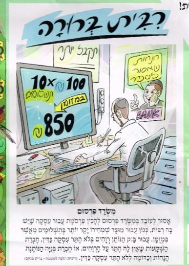 ribbis cartoon