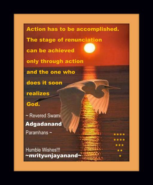 Action has to be completed..!!!