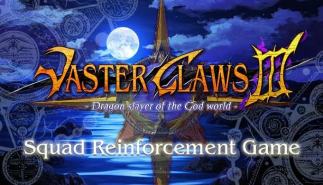VasterClaws 3: Dragon slayer of the God world Free Download Full Version