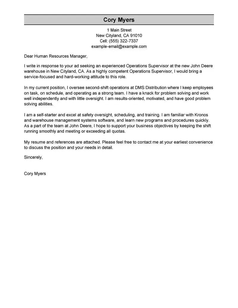 administration supervisor cover letter