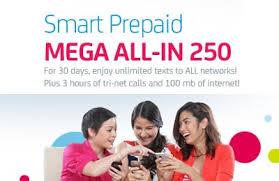 smart mega250