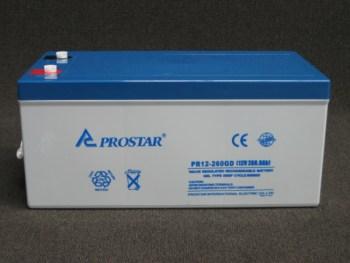 solar deep cycble battery