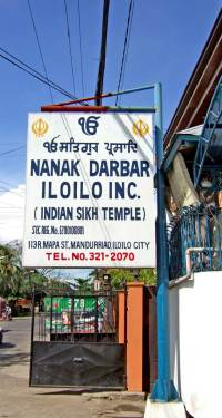 Sikh Temple, Iloilo City (and food store too!)