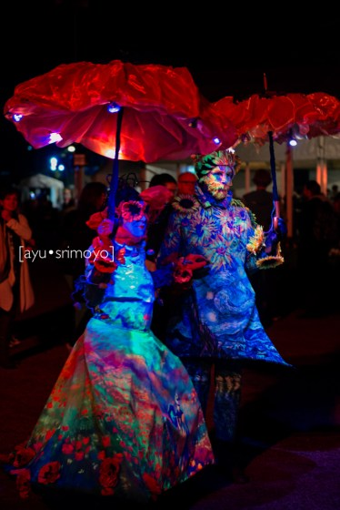 floriade performers - night 1