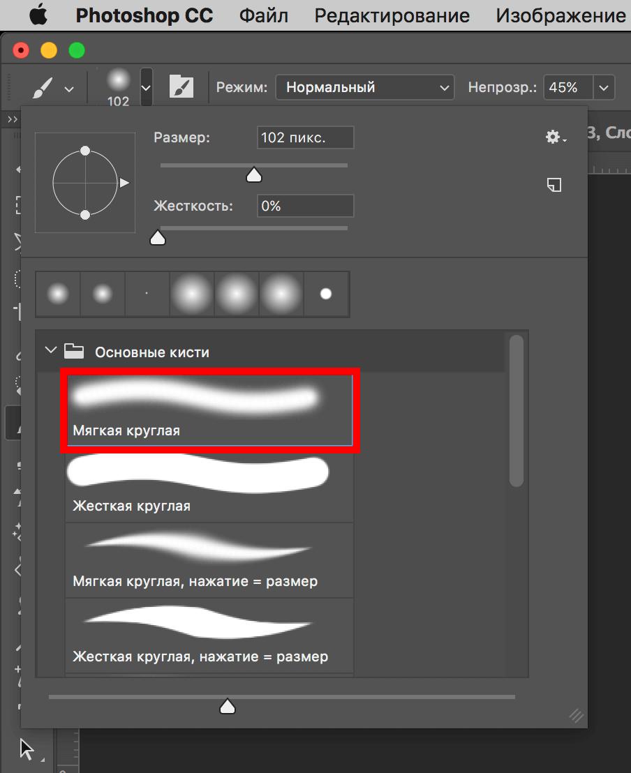 Photoshopで目の色を変えるとアイリスのテクスチャの交換