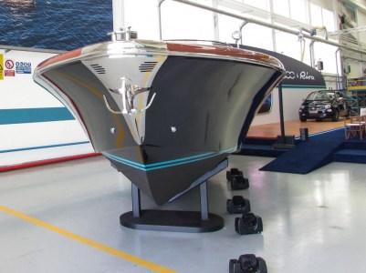 Aquarama Fiat