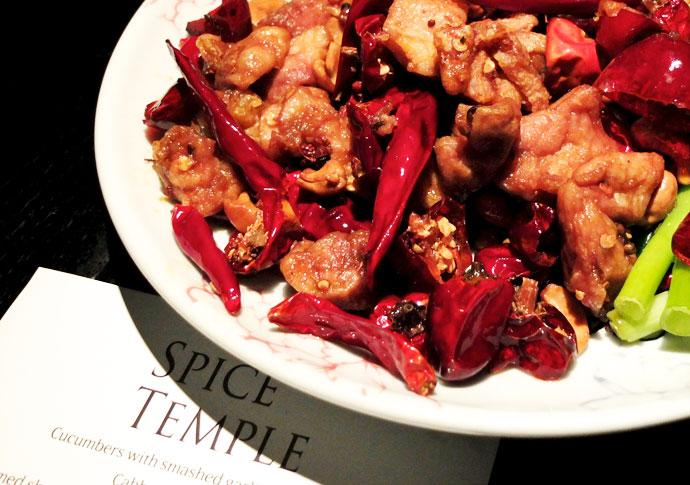 spice temple Sydney
