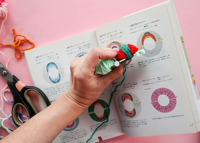 How to make a flower design inside a pom pom - mypopet.com.au