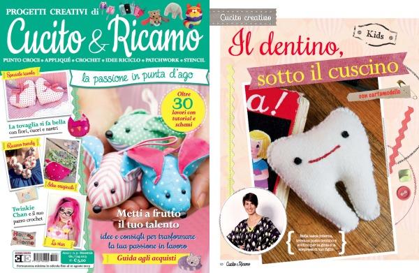 Cucito & Ricamo magazine (Italy) July/Aug 2013 Project Contributor (Print)