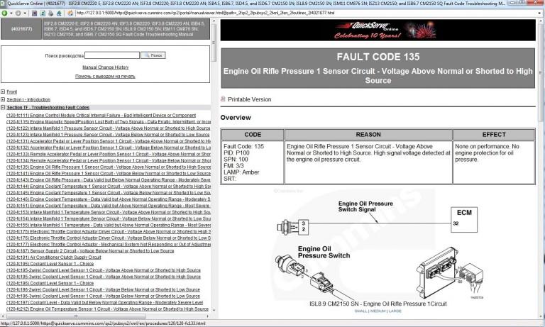 Cummins CELECT System L10, M11, N14 Troubleshooting & Repair Manual