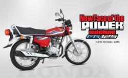 Atlas Honda CG 125 Model 2015 Price in Pakistan Pictures Specs Mileage