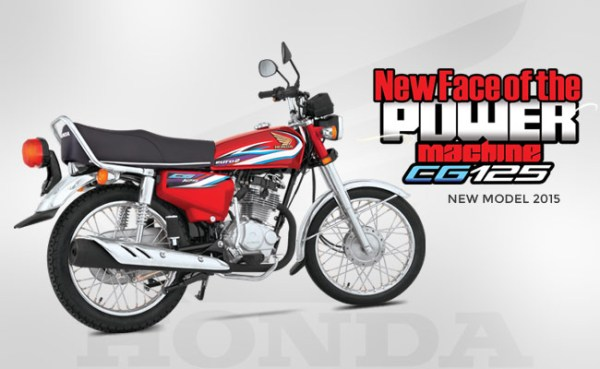 Honda CG 125 Model 2015 Price in Pakistan Pictures Specs Mileage