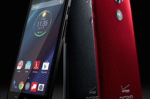Motorola Droid Turbo 32GB Price in Pakistan Specifications Pictures Features