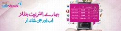 Telenor Internet Package Day-Time/Full-Day Data Charges Daily Weekly Monthly