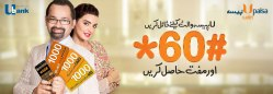 Get 1000 Minutes, SMS and Internet MBs by Ufone on Activating UPaisa Wallet