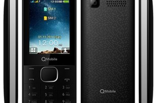 QMobile S200 Price in Pakistan 2021 Reviews Specs & Features