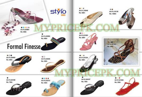Stylo Shoes Collection Summer Season 2017 Price Pictures Styles Designs For Women