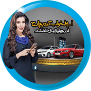 Zong Ramadan Recharge Campaign/Postpaid Offer Call SMS Rates & Package Details