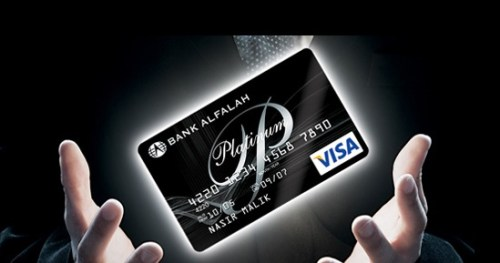 How to Get A Bank Alfalah Credit Card or Visa Card in Pakistan