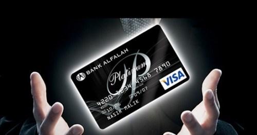 How to Get A Bank Alfalah Credit Card or Visa Card in Pakistan
