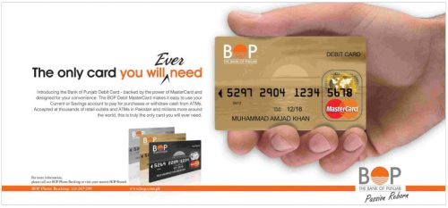 How to Get A Credit Card or Visa Card Debit ATM BOP Bank of Punjab in Pakistan