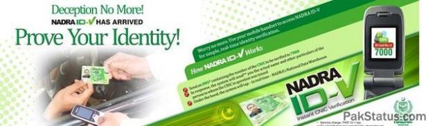 Nadra Track Your Nicop Application Status Nicop Tracking Procedure
