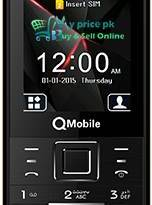 Qmobile M225 Feature Phone Price In Pakistan With Specification Images & Reviews