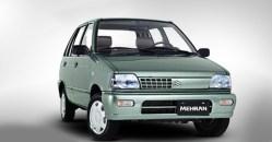 Suzuki Mehran VX or VXR Euro II Price in Pakistan Model 2016 Features and Mileage