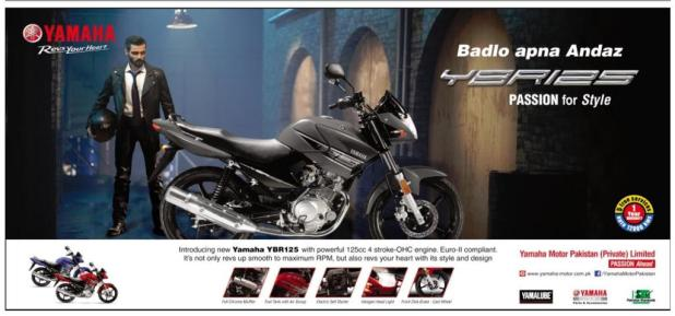 Yamaha Bikes Prince in Pakistan 2018 New Model List with Specs