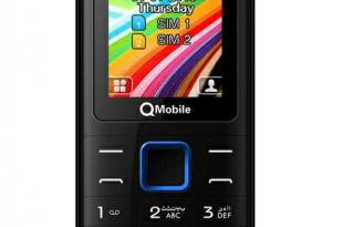 QMobile R380 Price in Pakistan Specifications Reviews and Details