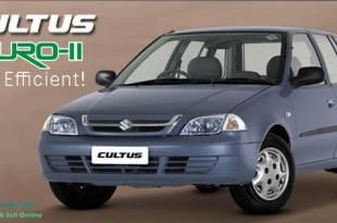 Suzuki Cultus Model 2016 Price in Pakistan New Shape Specs Features Review