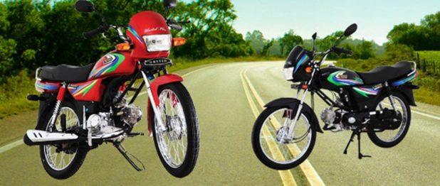 United 100cc Euro 2 Price In Pakistan Specs Images Colors Features