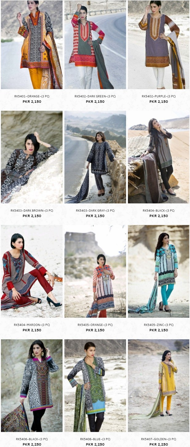 ITTEHAD Ladies Khaddar For Winter New Arrivals 2021 Price In Pakistan Designs Reviews