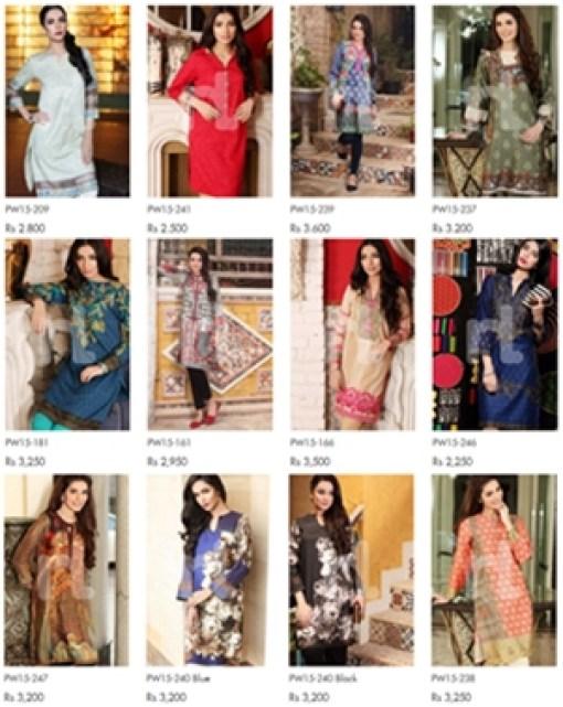 Nishat Linen Ladies Karandi Collections For Winter 2016 Price In Pakistan Designs Colors
