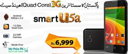 Ufone Smart U5a Prices Features In Pakistan Specifications Images Reviews