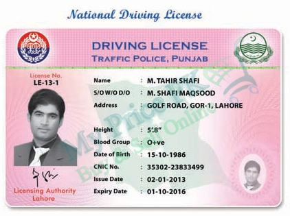 How to Get Computerized Driving License in Pakistan Procedure Requirements and Fees Motorbike Cars LTV And HTV